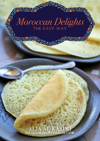 Recipes cooking with alia 27 step by step photo recipes of moroccan delights from the classic cookies to the traditional breads recipes time to bring the flavors of morocco to your forumfinder Image collections
